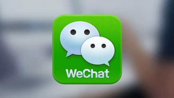WeChat App Development and Customization